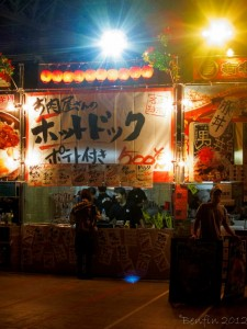 japanese-music-festivals-food-court